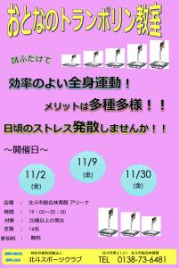 スクリーンショット 2018-10-13 9.57.41