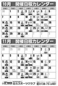 2018-10-11 10.28.29
