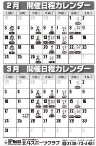 H32-02-03