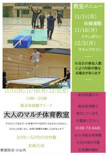 スクリーンショット 2019-10-21 11.17.02